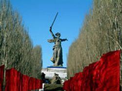 """В Волгограде ищут символ взамен """"Родины-матери"""""""