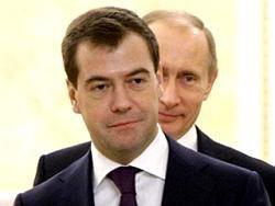 Доходы бюджета РФ от приватизации составят 300 млрд