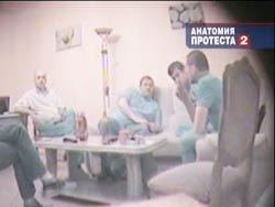 """Как """"грузинский террорист"""" подружился с экс-главой КГБ"""
