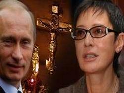 Мнение Хакамады для Путина оказалось важнее чувств верующих