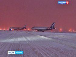 Работа аэропортов в Москве к утру четверга нормализовалась