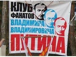 Единоросы отказались от идеологически чуждой молодежи