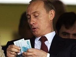 Путин подписал закон о льготах по налогу на доходы физлиц