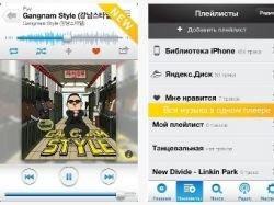 """Мобильная """"Яндекс.Музыка"""" сможет распознавать песни"""