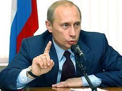 Путин: Минвостокразвития пока не оправдало своего предназначения