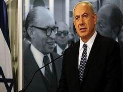 Премьер Израиля безопасностью страны не торгует