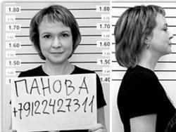 """Уральское информагентство """"Ура.ру"""" объявило о своем закрытии"""