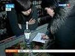 Госдума хочет запретить пить спиртное до 21 года