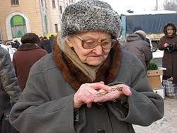 В социальном государстве пенсия должна быть одинаковой