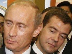 Левада-центр: рейтинг доверия россиян к тандему снижается