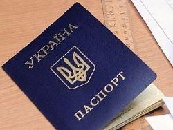 Янукович поддержал введение на Украине биометрических паспортов