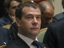 Медведев высоко оценил собственную работу