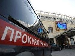 Прокуратура готовит еще одно уголовное дело против оппозиции