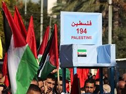 ООН признала Палестину государством-наблюдателем