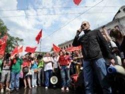 """Оппозиция подала в мэрию уведомление о """"Марше свободы"""""""