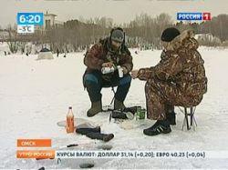 Зимняя рыбалка: когда можно выходить на лед?