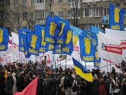 Между депутатами украинской Рады разгорается противостояние