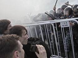 СМИ узнали о новом уголовном деле против оппозиции