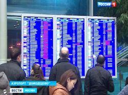 Воздушные ворота столицы задержали сотни рейсов