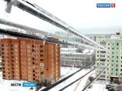 В Москве - угроза обрыва линий электропередачи из-за наледи