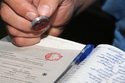 Налоговая служба  вводит патент на ряд профессий