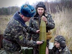 Украина испытала высокоточный артиллерийский снаряд