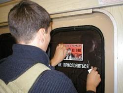 За незаконную рекламу в метро будут штрафовать на 50.000
