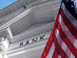 ФРБ Нью-Йорка: выкуп активов продолжится в 2013 г.