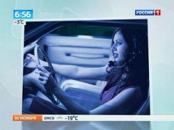 Синяя подсветка салона лишит водителей сна
