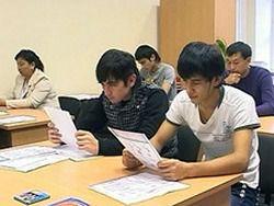 1 декабря мигранты заговорят по-русски