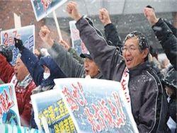 Японцы подали иск против США из-за шума с военной базы на Окинаве