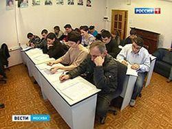 Лексический минимум трудового мигранта: 7 тысяч рублей