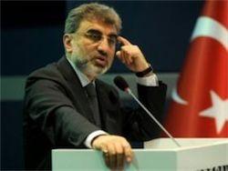 Министр: санкции США против Ирана вредят интересам Турции