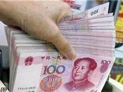Лавров не исключает превращения юаня в главную резервную валюту