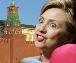 Хиллари Клинтон произнесла речь о разногласиях с Россией