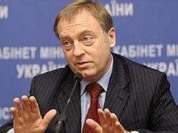 Минюст Украины: вопрос ТС нельзя выносить на референдум