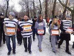 В центре Москвы символически казнили политзеков