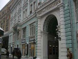 Театр Ермоловой открывает сезон в обновленном здании