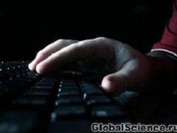 """Хакеры заявили о наличии """"конфиденциальной"""" информации"""
