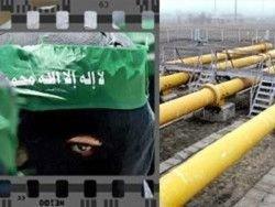 Газа для газа