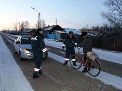 В Бурятии задержан велосипедист с мешком конопли