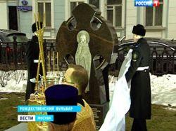 Поклонный крест в память о княгине Ефросинии