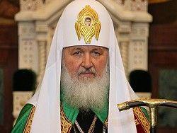 Патриарх Кирилл: существует ли заговор против Церкви?