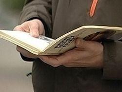 Депутатам не понравился учебник русского языка для иностранцев