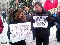 """""""Узников Болотной"""" поддержали митингом"""