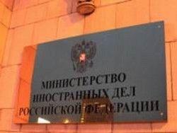 Москва допустила расширение контактов с властями Грузии