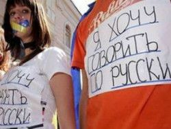 Латвия: водителям запретили слушать русскую музыку при шефе