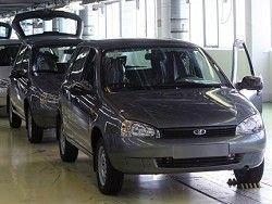 Российских чиновников заставят покупать отечественные товары