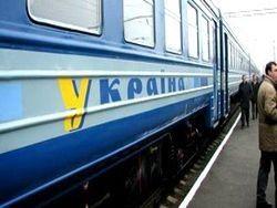 Украина: как готовят приватизацию железных дорог