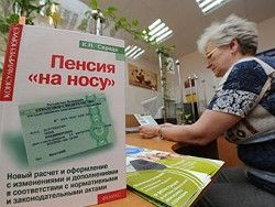 Правительство вернет пенсионную формулу 1990-х годов